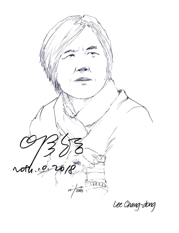 Autographed drawing of director Lee Chang-dong