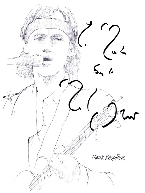 Autographed drawing of Mark Knopfler from Dire Straits