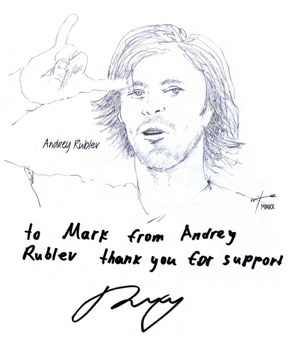 Autographed drawing of tennis player Andrey Rublev